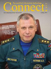 Статья Максима Каминского для журнала Connect
