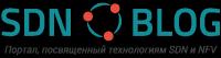 SDNBLOG - Первый в России сайт, посвященный технологиям SDN и NFV